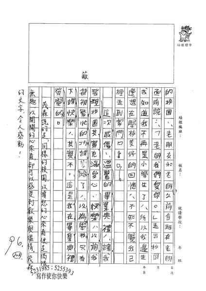 98WA204翁茂森 (2).jpg