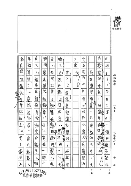 99WA308李柏儒 (2).jpg