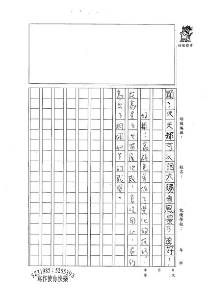 98W4204蔡霈縈 (2).jpg