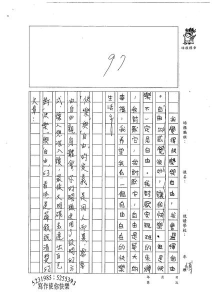 98W5204江宜潔 (3).jpg