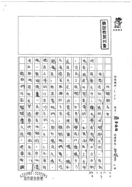 98W5204李詠倫 (1).jpg