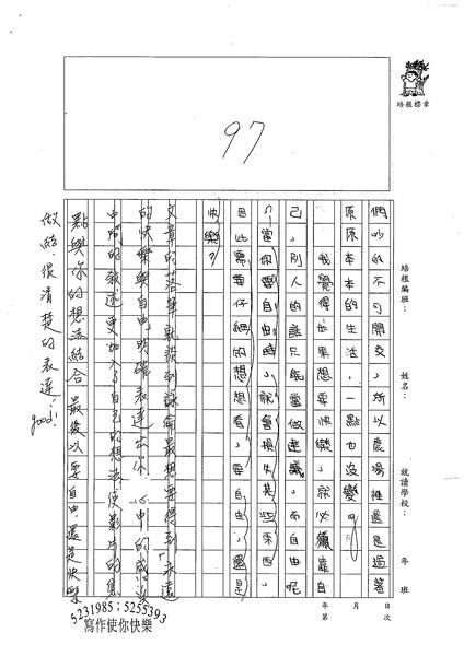 98W5204李詠倫 (3).jpg