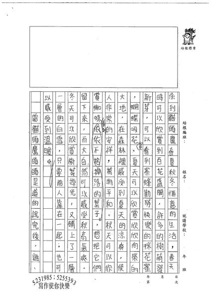98W5204曾楓棋 (2).jpg