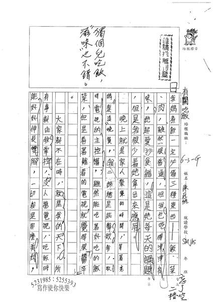98WG204陳冠維 (1).jpg