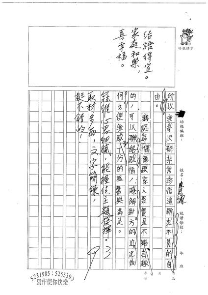 98WG204陳冠維 (2).jpg