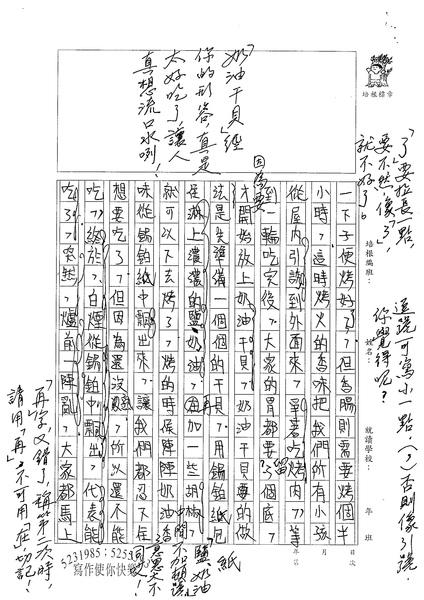 98WG204陳慶豐 (2).jpg