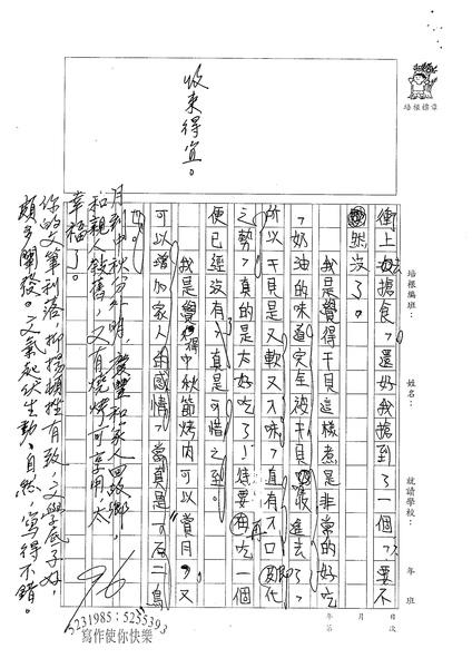 98WG204陳慶豐 (3).jpg
