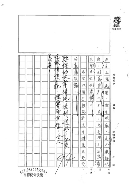 98WG204葉聖祺 (3).jpg