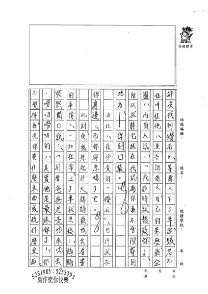98WE202卓見 (2).jpg