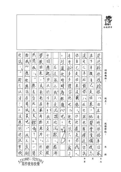 98WE202卓見 (3).jpg