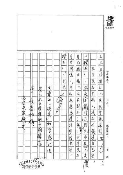 98WE202卓見 (4).jpg