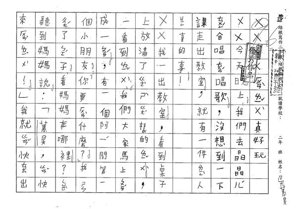 98W2204吳蕙旻 (1).jpg