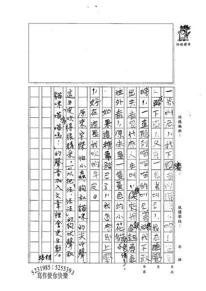 98W4206劉宇傑 (2).jpg