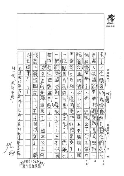 98W4206劉雨潔 (2).jpg