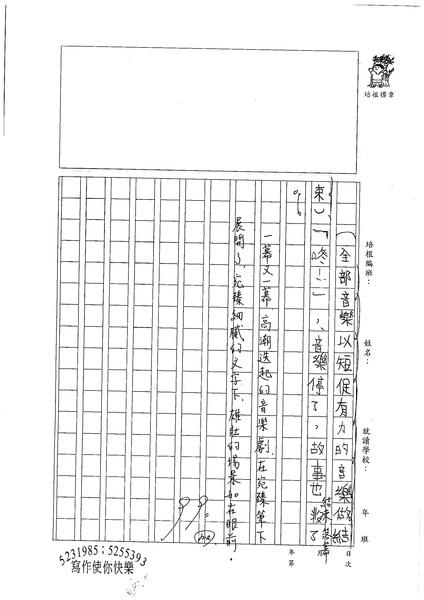 98W4206鍾宛臻 (3).jpg