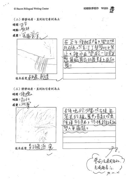 98W6206謝宇恆 (2).jpg