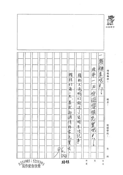 98W3207徐楷程 (3).jpg
