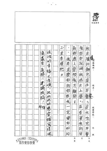 98W4207李依恬 (3).jpg
