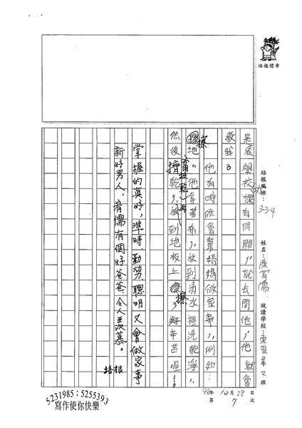 98W4207陳宥儒 (2).jpg