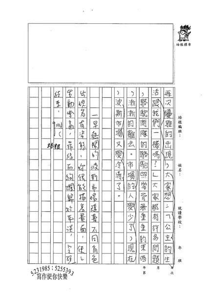 98W4206蔡霈縈 (3).jpg