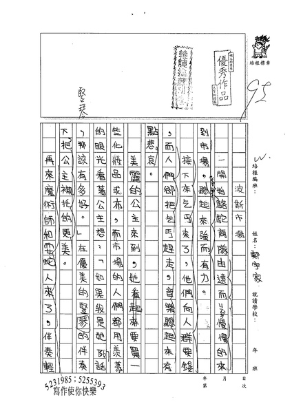 98W4206鄭宇家 (1).jpg