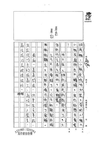 98W4206鄭宇家 (2).jpg