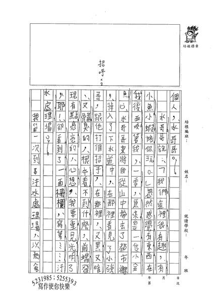 98W6207謝宇恆 (2).jpg