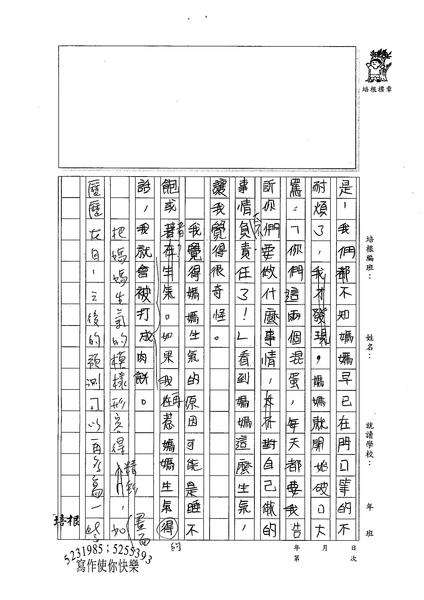 98W5206王立潔 (2).jpg
