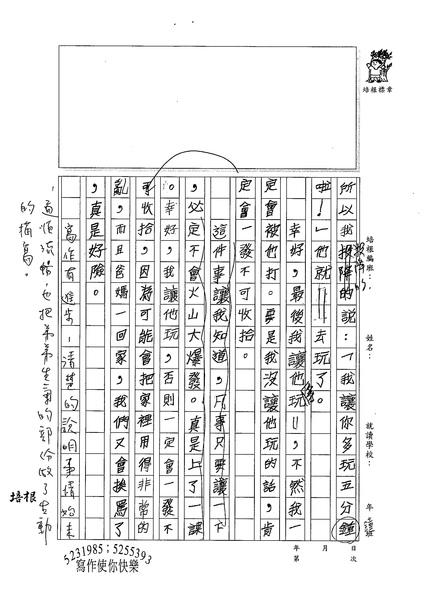 98W5206李亦晟 (2).jpg