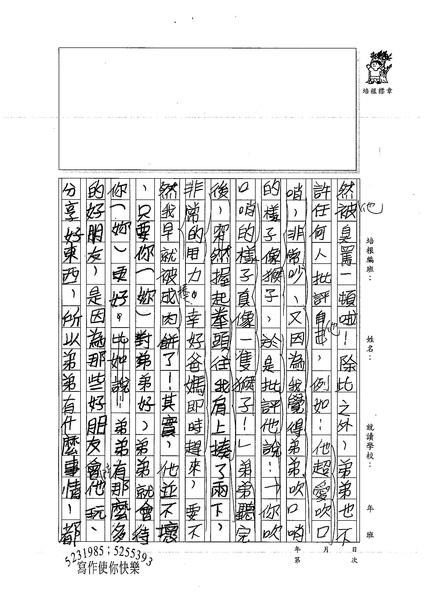 98W5206彭薰儀 (2).jpg