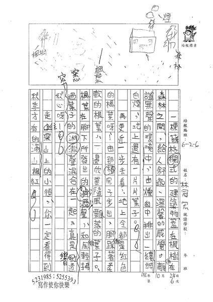 98W6206林冠宏 (2).jpg