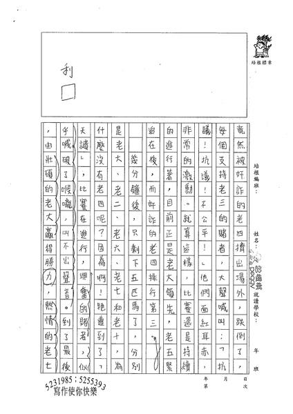 98W5206曾楓棋 (2).jpg