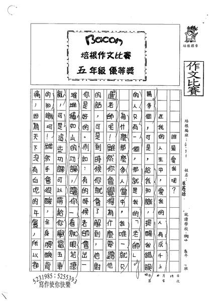 98W5205林彥廷 (1).jpg