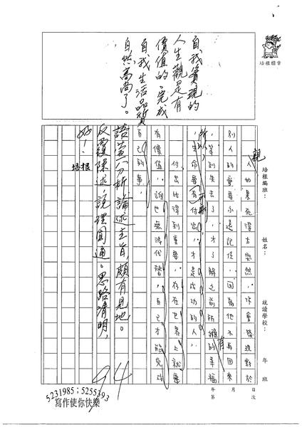 98WG206蕭語萱 (2).jpg