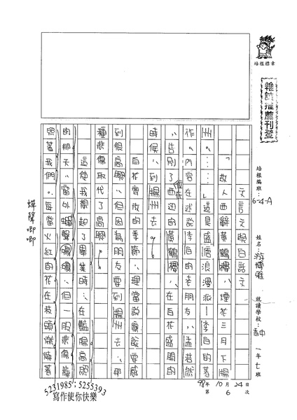 98WA206游博雅 (1).jpg