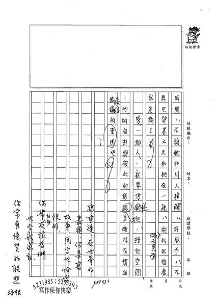 98WE206黃品禎 (4).jpg