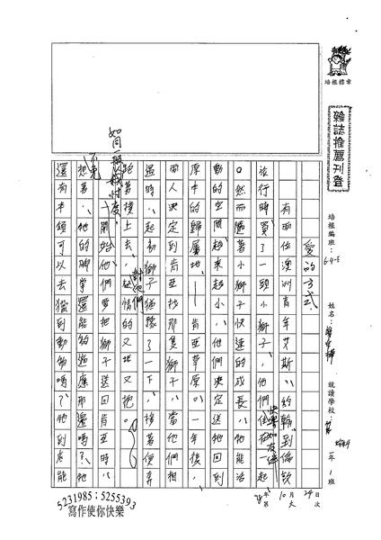 98WE206謝宗樺 (1).jpg
