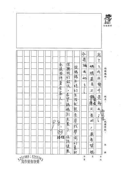 98W4207蔡筠孜 (3).jpg