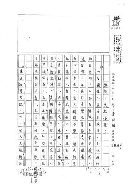 98WA207李昀臻 (1).jpg