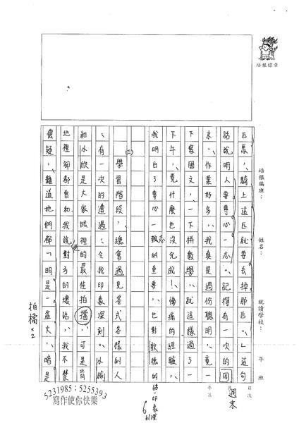 98WA207李昀臻 (2).jpg