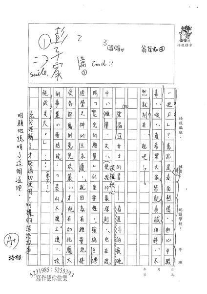 98WA207李昀臻 (3).jpg