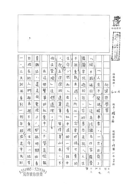 98WA207楊立渝 (1).jpg