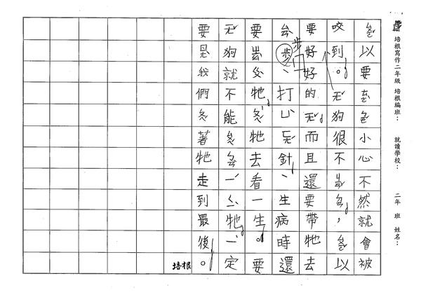 98W2207周芷嫻 (2).jpg