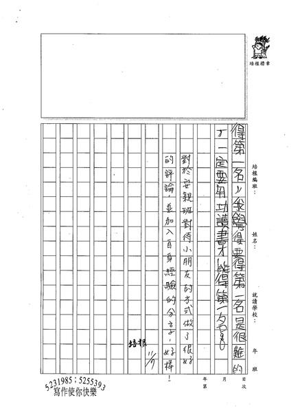 98W3208陳沛揉 (3).jpg