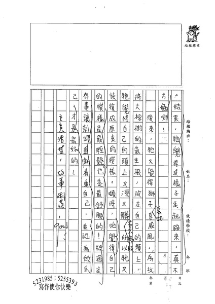 98W5207陳亮凝 (2).jpg