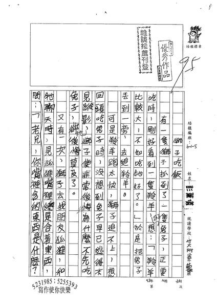 98W5207彭薰儀 (1).jpg