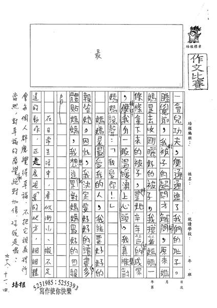 98W5205賴科維 (3).jpg