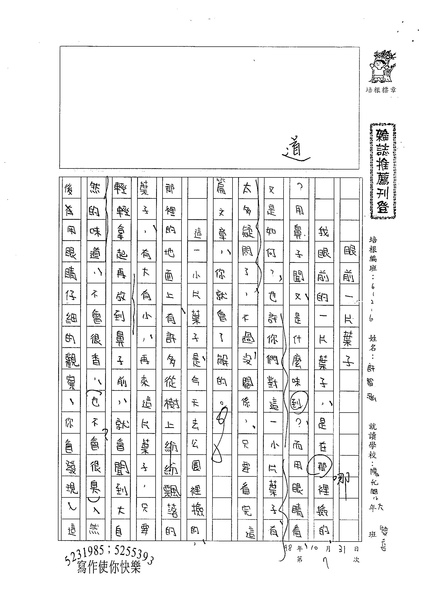 98W6207許智涵 (1).jpg