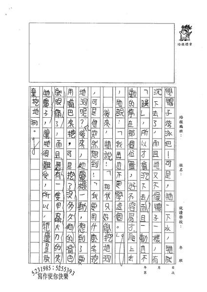 98W5207林彥廷 (2).jpg