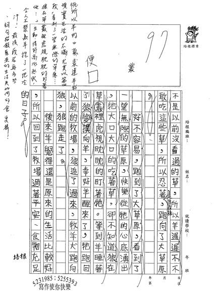 98W5207陳惟昕 (2).jpg